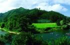 El Descenso del río Sella de Arriondas a Ribadesella (Asturias)