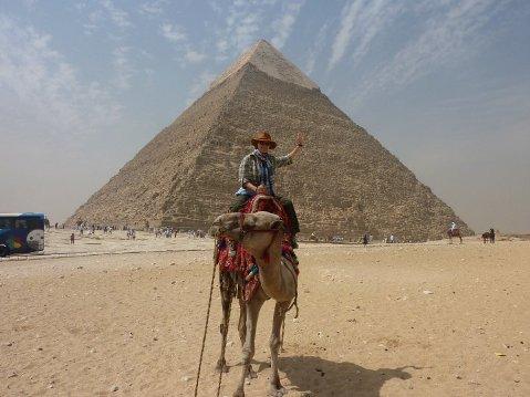 Egipto (Gema Muñoz Méndez)