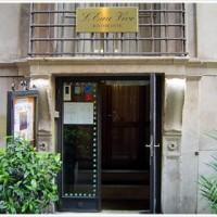 Roma, un restaurante muy especial